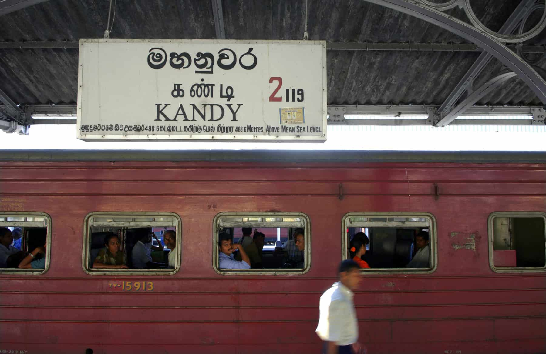 Kandy Train World Heritage Site
