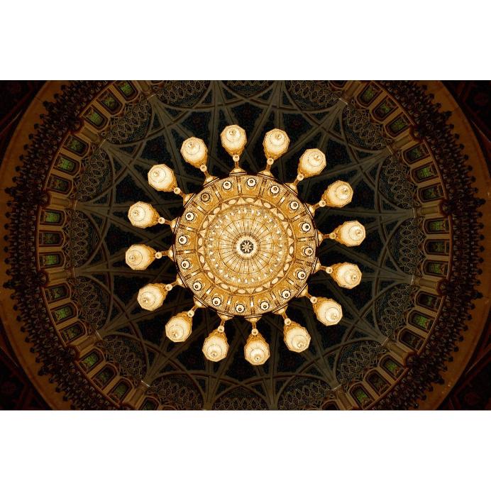 Design in Oman